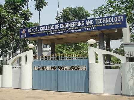 best B.tech colleges in West Bengal