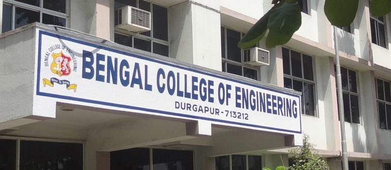 Top Ranking Private Engineering Colleges in West Bengal