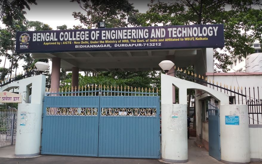 Top AICTE approved engineering colleges in West Bengal