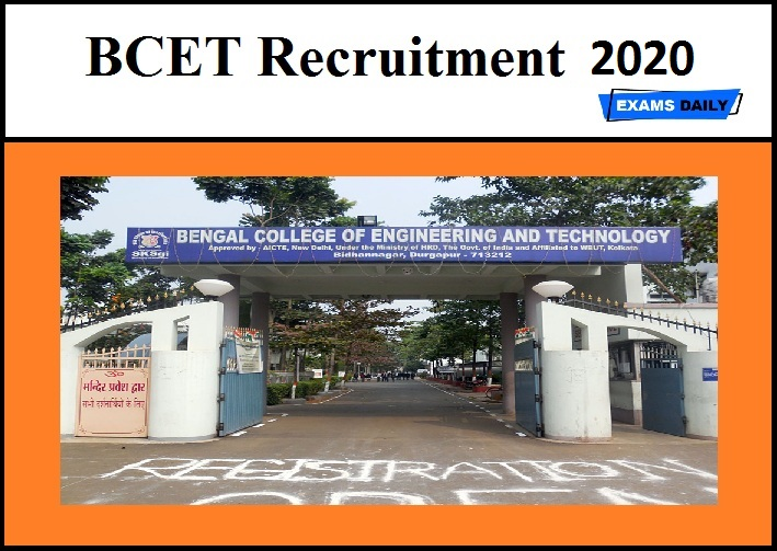 Top Placement Colleges in West Bengal