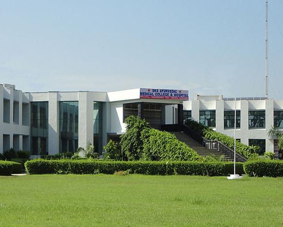 SKS Ayurvedic Medical College & Hospital