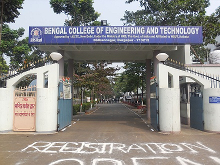 Top B.tech College in West Bengal
